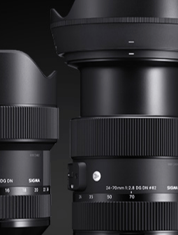 Sigma Back Friday Lens Deals